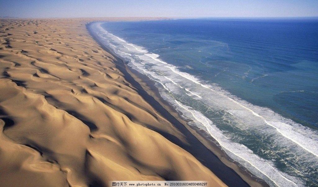 阳光沙滩 大海 蓝天白云 海浪 自然 风景 摄影