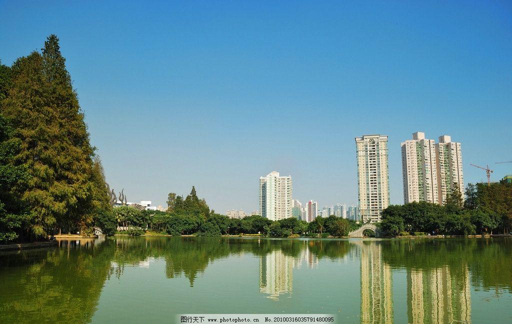 深圳四海公园湖景图片