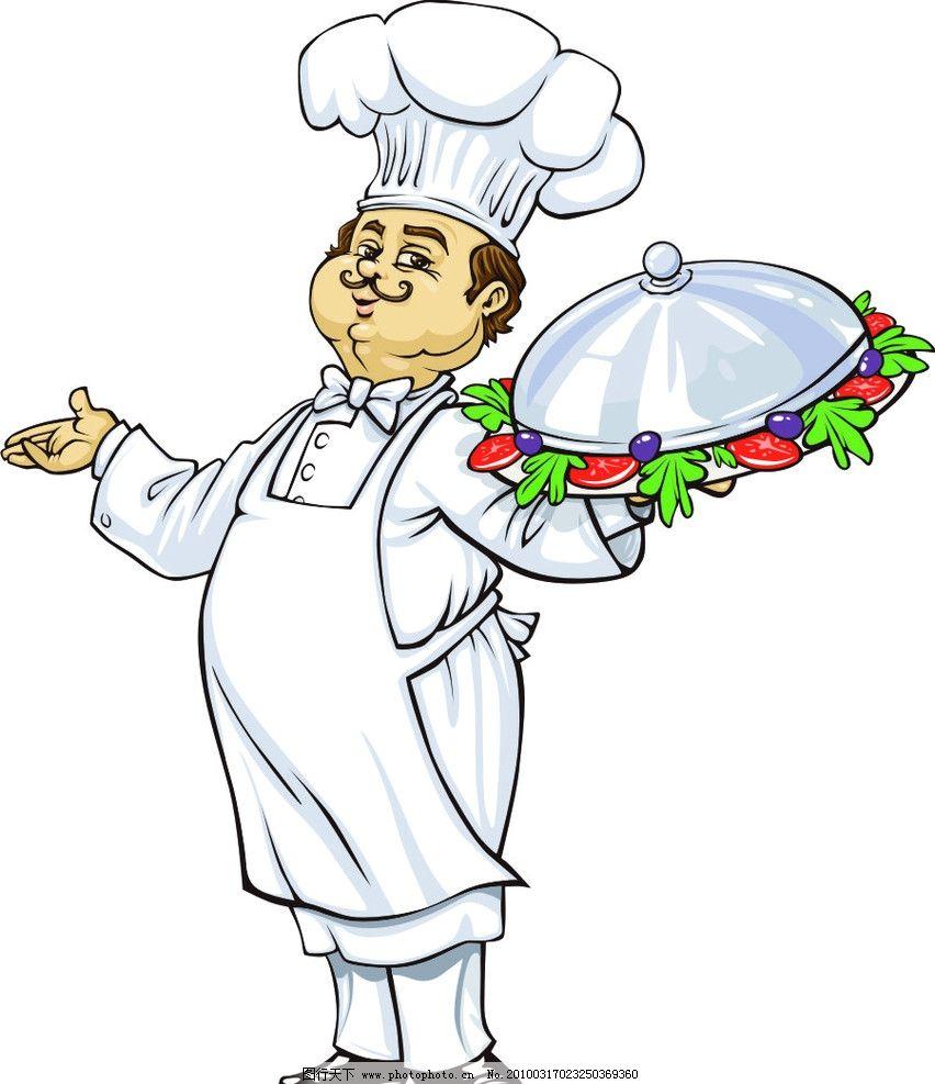 厨师 矢量人物 职业人物 卡通人物 矢量 cdr