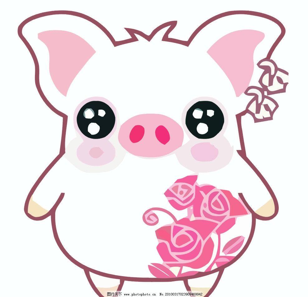 可爱的小猪 小猪 粉红色的小猪 其他人物 矢量人物 矢量 ai