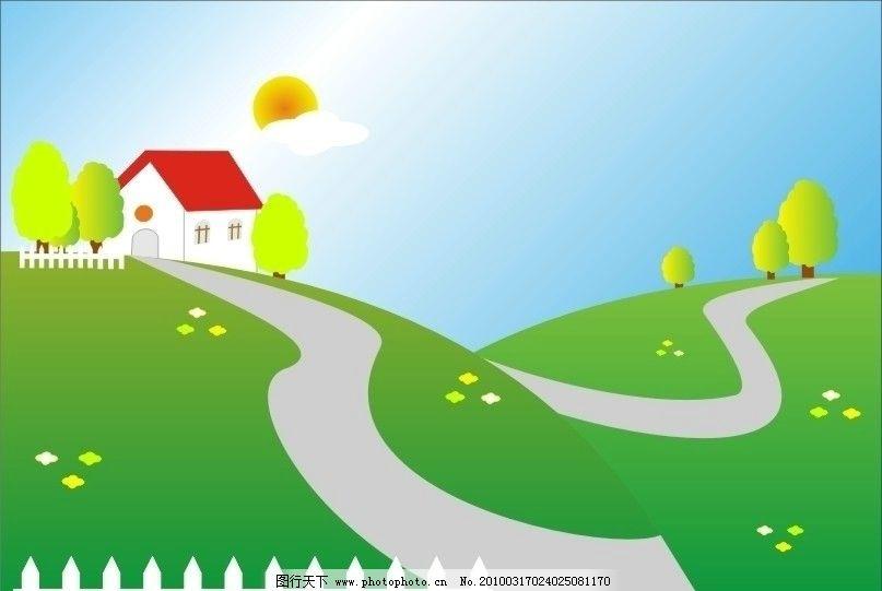 房子 家 夕阳 春 夏 栅栏 树 太阳 山路 卡通 卡通家 自然风景 自然景
