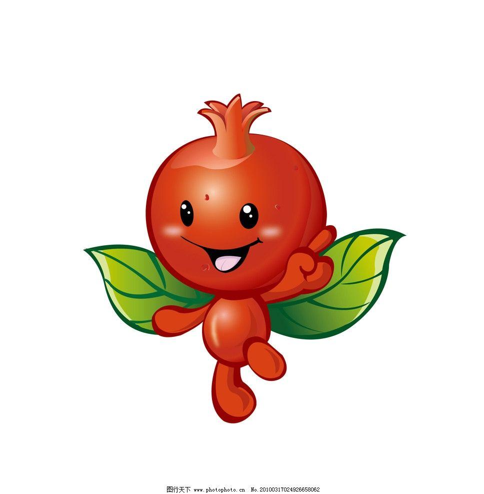 水果吉祥微信头像