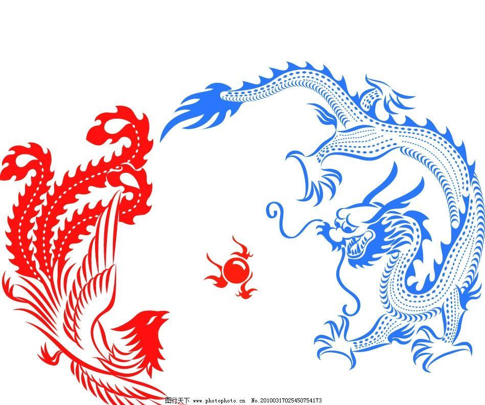 龙与凤 图腾 戏珠 剪影 剪纸 凶猛 动物 矢量图片 其他生物