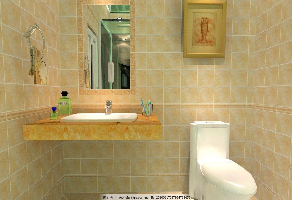 圆方卫生间干区效果图 卫生间效果图 欧式效果图        干区效果图