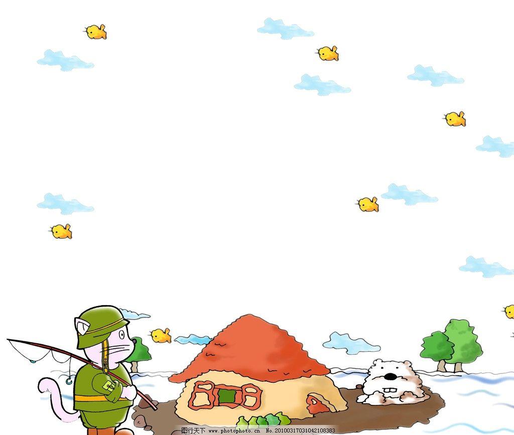 孤岛钓鱼图片