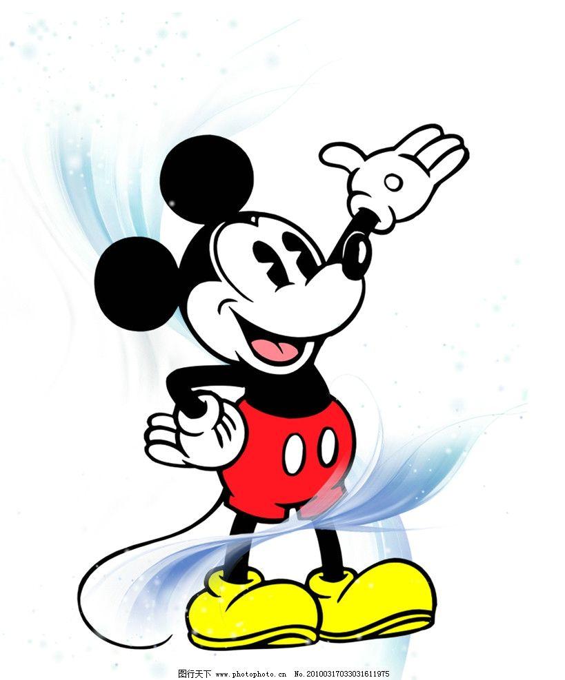 梦幻米奇 可爱卡通 梦幻 米奇 源文件库 psd分层素材 源文件 299dpi p