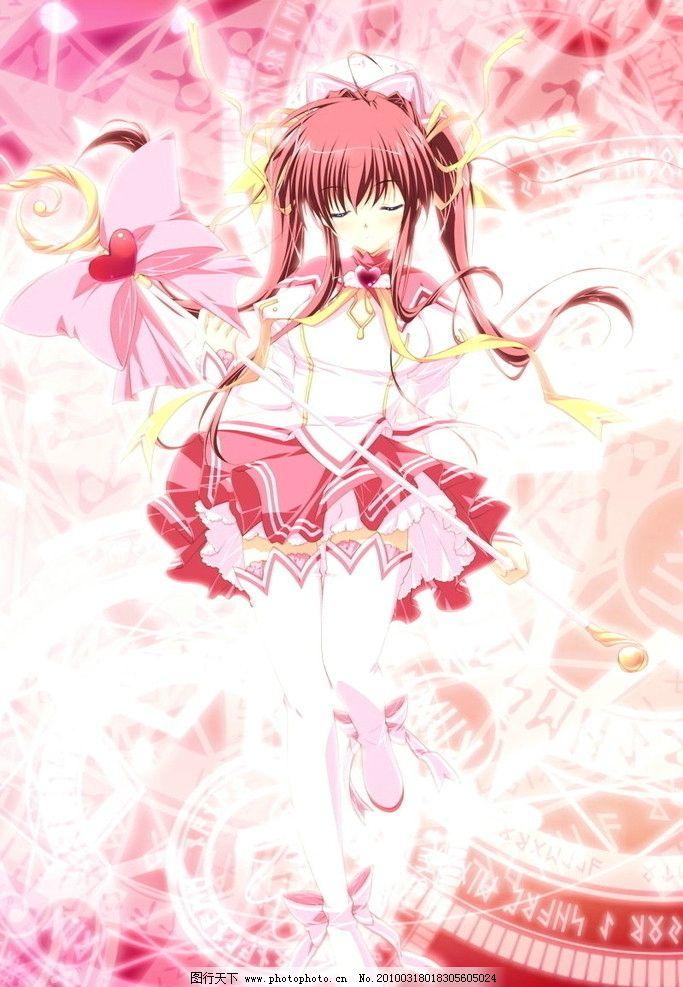 动漫少女 动漫 少女 粉色 可爱 卡通 漂亮 动漫人物 动漫动画 设计 72