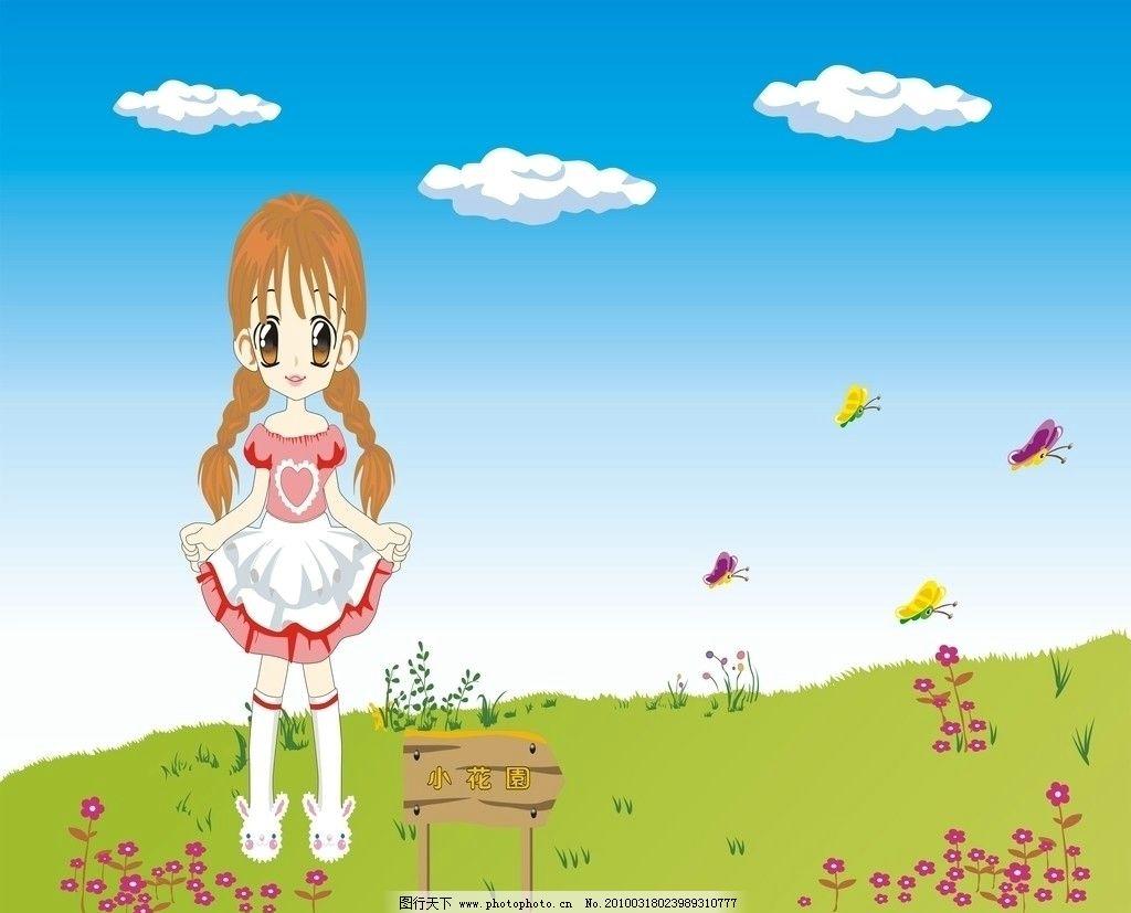 卡通女孩 女孩 蝴蝶 指示牌 小花园 花草 小花 矢量人物 其他人物