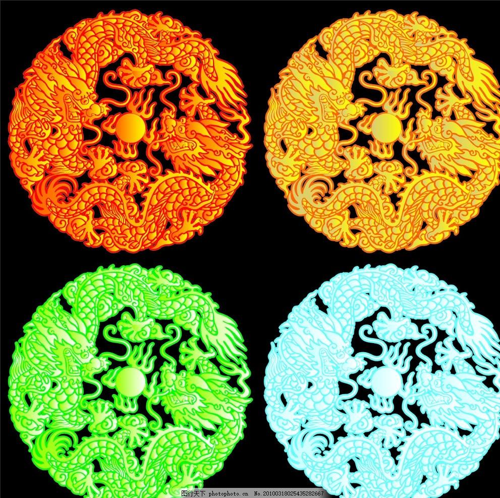 龙 龙珠 二龙戏珠 中国龙 中华图腾 图腾 其他生物 生物世界 矢量 cd