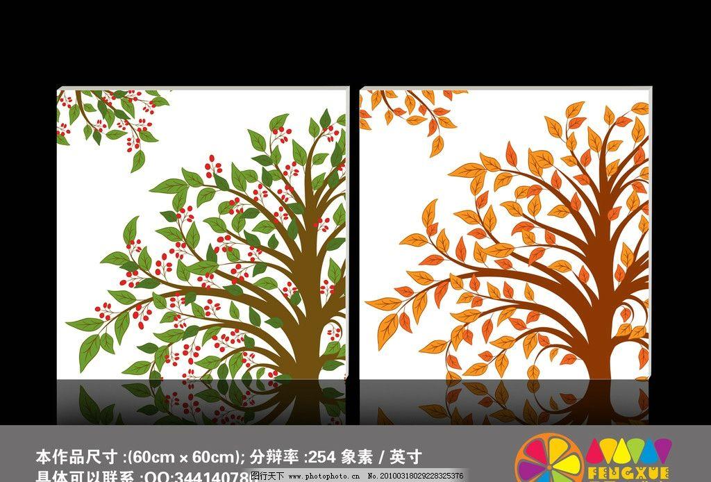 小树 无框画 装饰画 油画 画 春天 夏天 秋天 冬天 树 艺术品 手绘