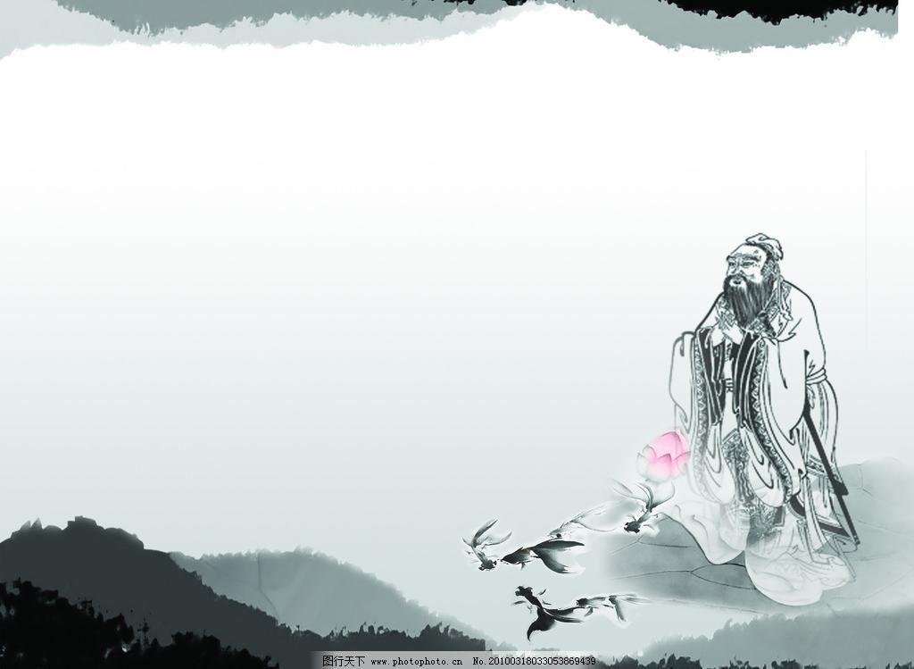风景图片背景典雅
