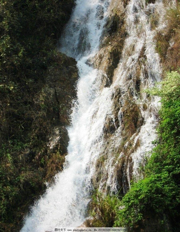 瀑布 天空 花草树木 山水风景 自然景观 摄影 180dpi jpg