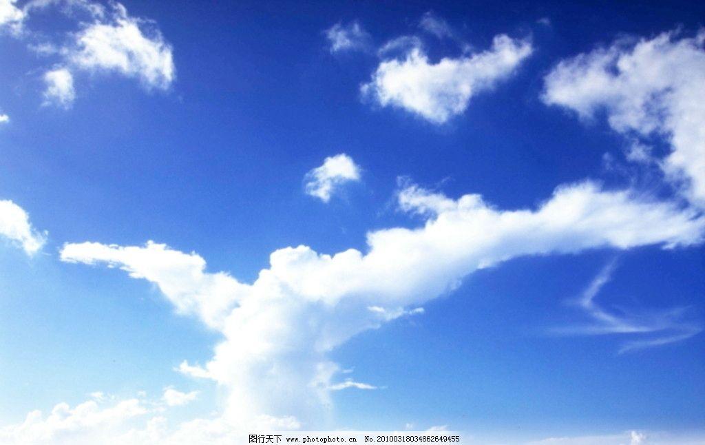 蓝天 白云 天空 云朵 云彩 背景 风景 自然景观 自然风景 摄影图库