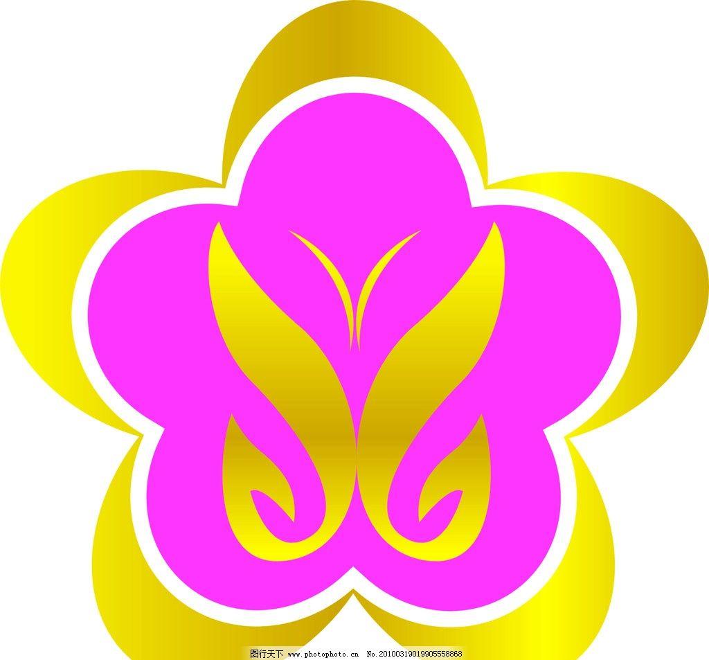 金蝶面包标志 矢量标志 企业logo标志 标识标志图标 矢量 cdr