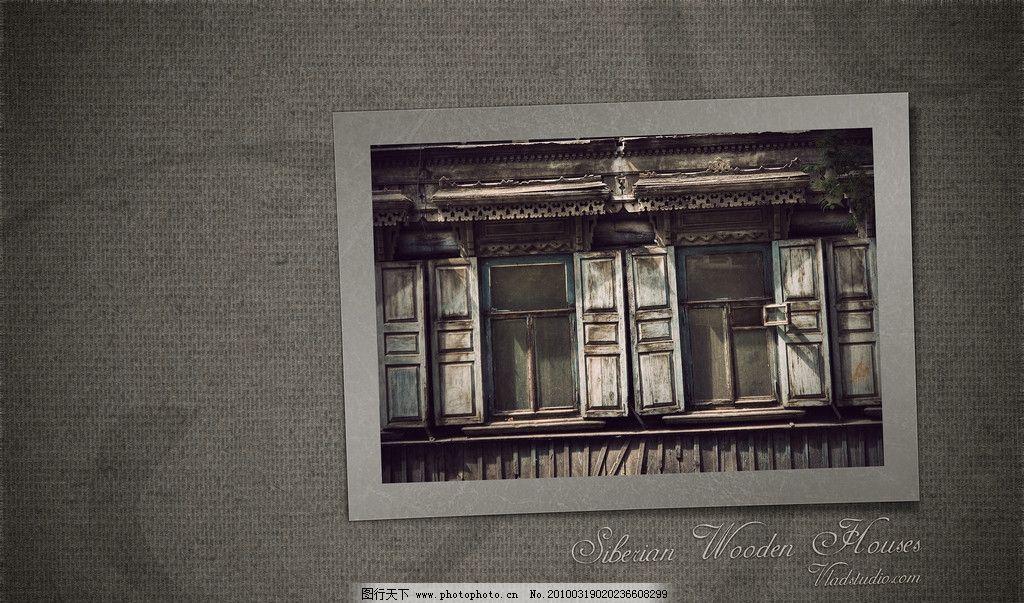 高清桌面背景 棕灰色 相框 欧式花纹 旧窗户 风景漫画 动漫动画