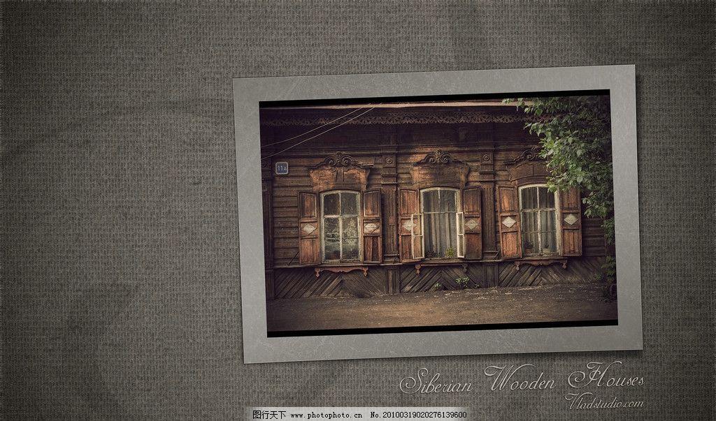 高清桌面背景 棕灰色 相框 篱笆墙 旧窗户 门 背景底纹 底纹边框 设计