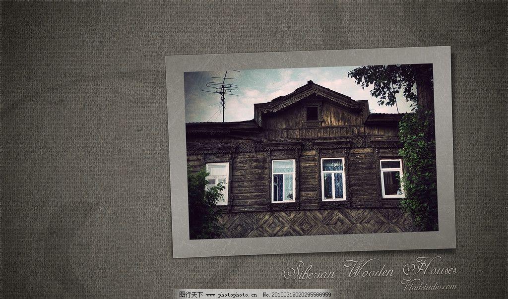 高清桌面壁纸 棕灰色背景 明信片 镜框 欧式花纹 木房子 树 艺术感