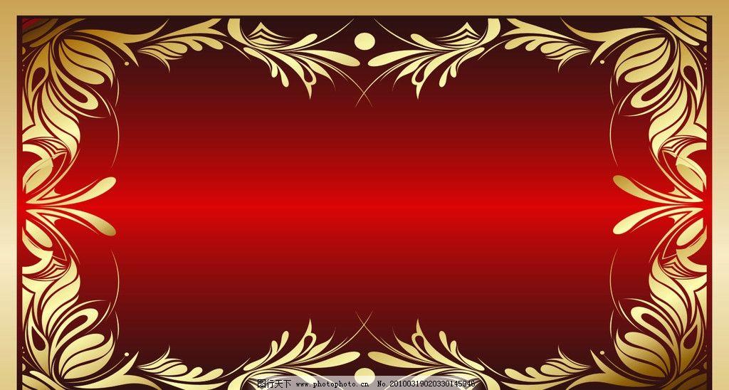 红底金色花边 红底 金色
