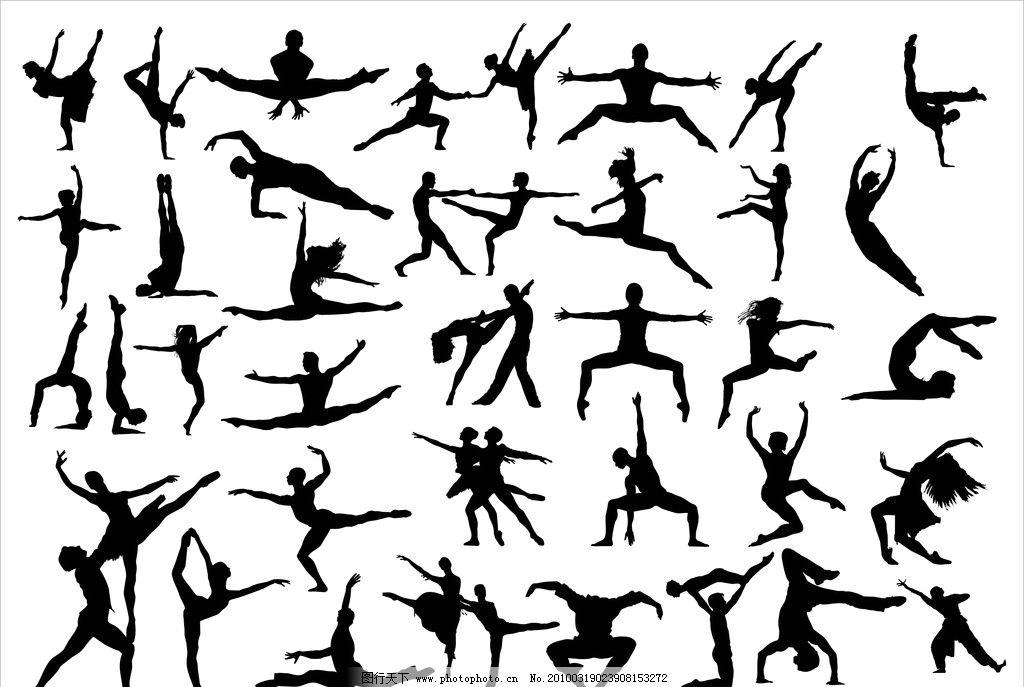 运动 舞蹈人物剪影图片