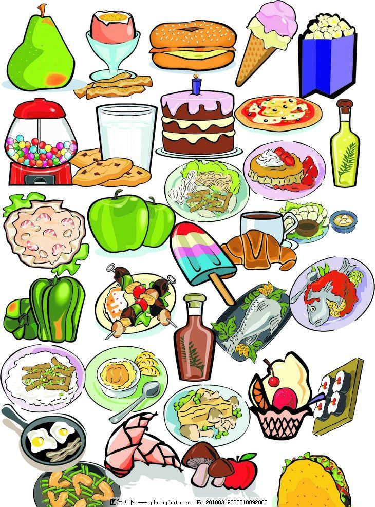 食物 食物大全 食物图库 食品 餐饮美食 生活百科 矢量 cdr