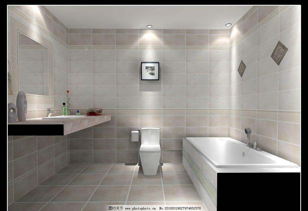 厕所 家居 设计 卫生间 卫生间装修 装修 1024_702图片