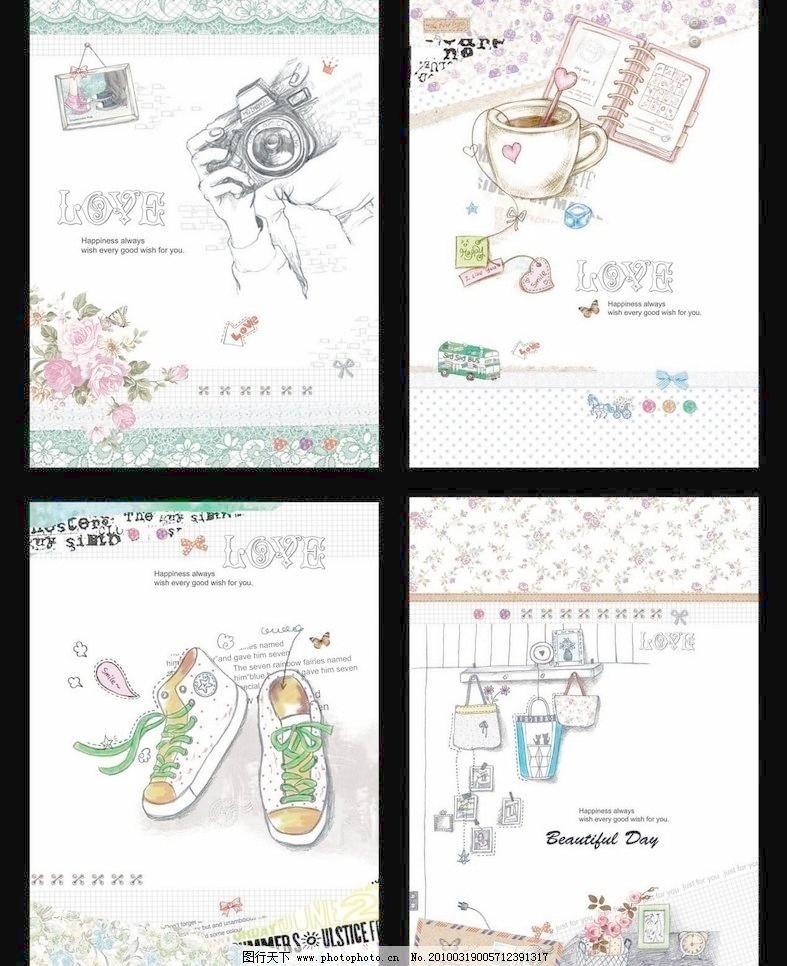 花语本本封面设计模板下载