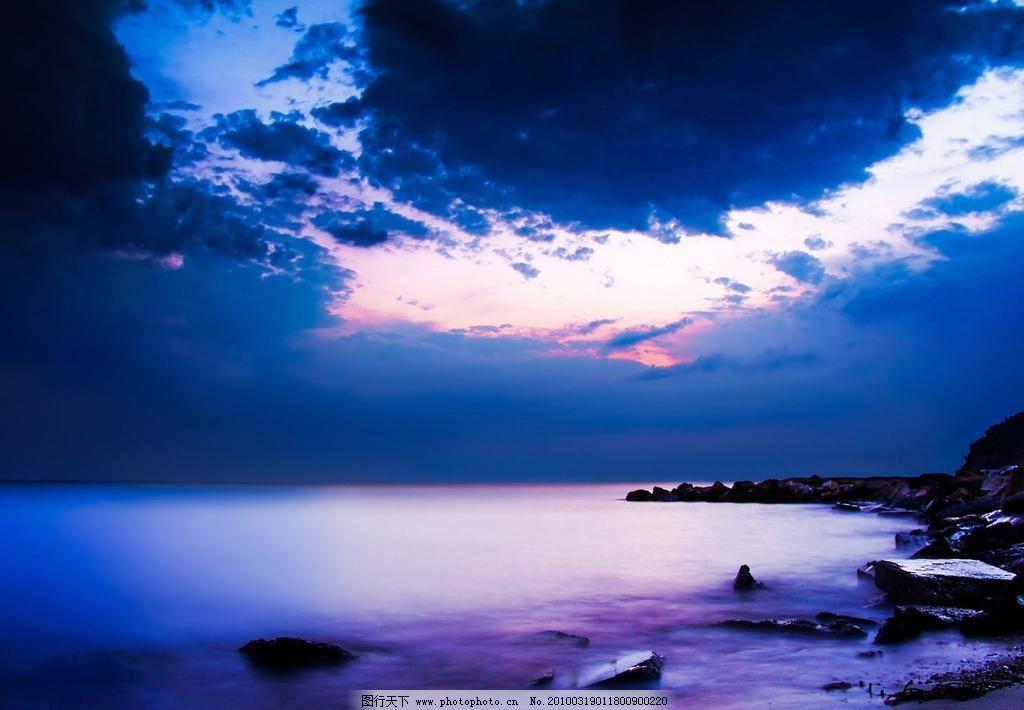 jpg 背景 壁纸 大海 非主流 风景 广告设计 礁石 蓝天白云 梦幻 印象