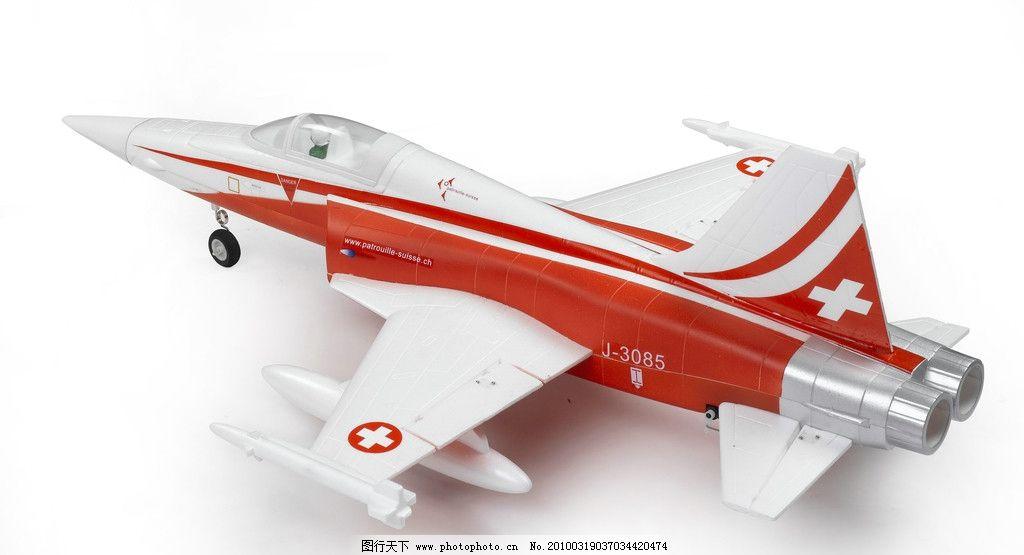 航模飞机图片