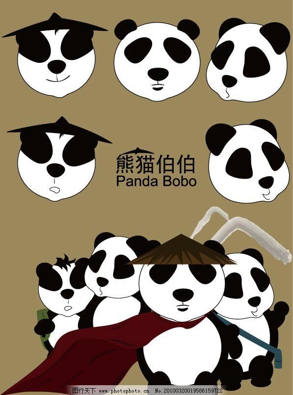 熊猫 卡通 可爱 黑白 其他 文化艺术 矢量 ai