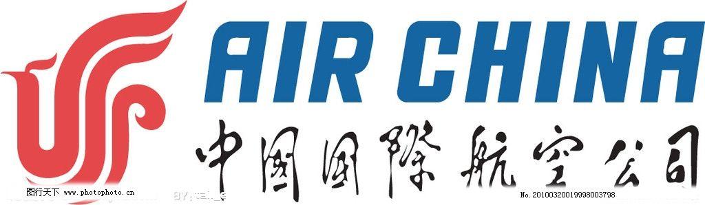 中国国际航空公司 国航 标志 air china logo图片