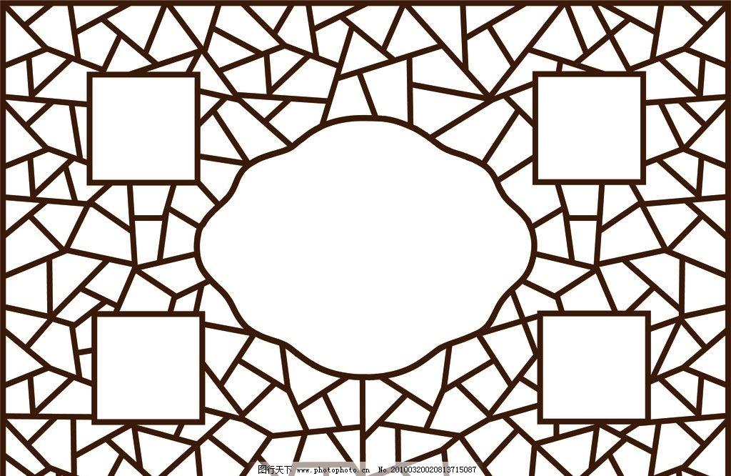 窗格 窗花 背景墙 不规则格子 木格子 其他 底纹边框 矢量 ai