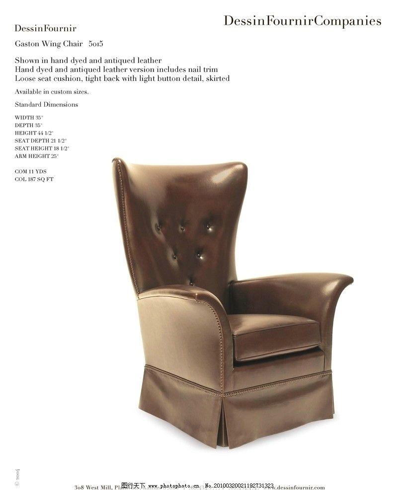 精致欧式家具皮沙发图片