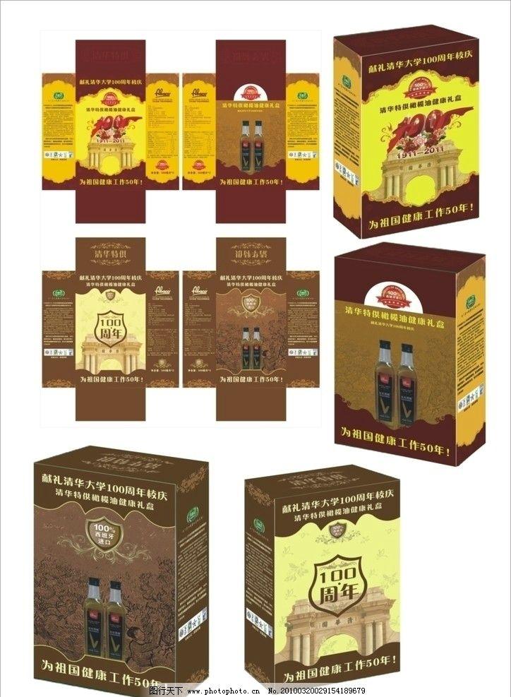 橄榄油包装 花纹欧式花纹 底纹 橄榄油 健康礼盒 包装设计 广告设计