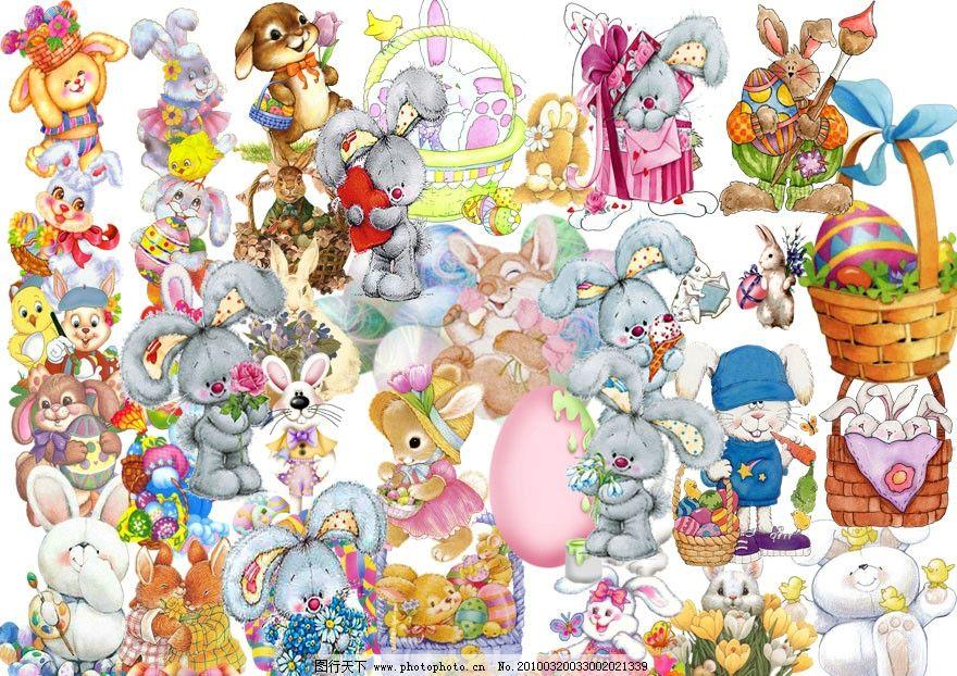 可爱卡通小动物 小兔 花篮 卡通小动物素材 源文件