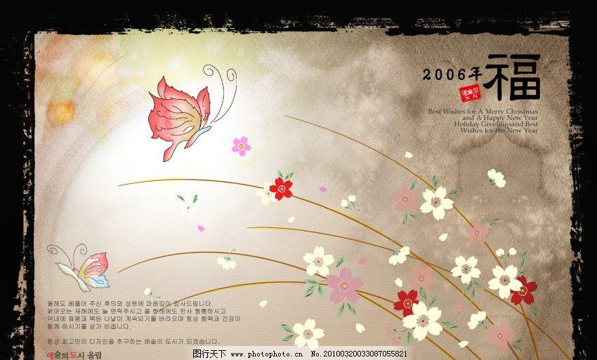 韩国风格卡片