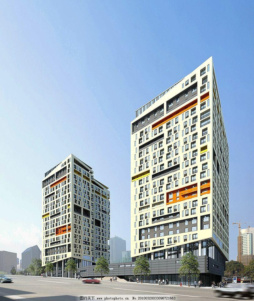 办公楼 沿街 商铺 酒店公寓 住宅 日景        室外建筑效果图psd psd图片