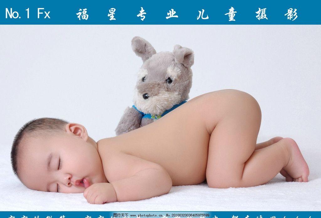 婴儿 儿童 婴儿照 婴儿写真 百岁照 百天照 幼儿 婴儿相片 小孩 可爱