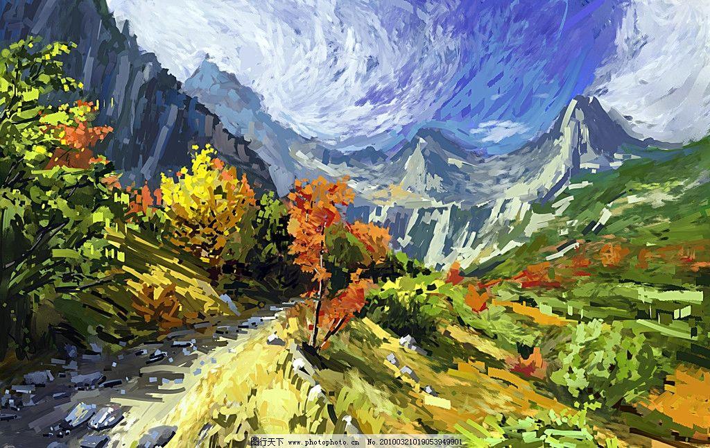 手绘风影图 手绘风景 水 冰山 绿地 树林