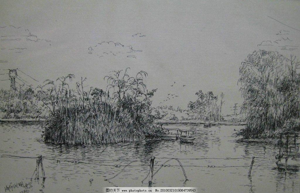 """成都北区""""白湖旅游区 成都 白湖 旅游区 游船 小岛 柳树 钢笔画 绘画"""