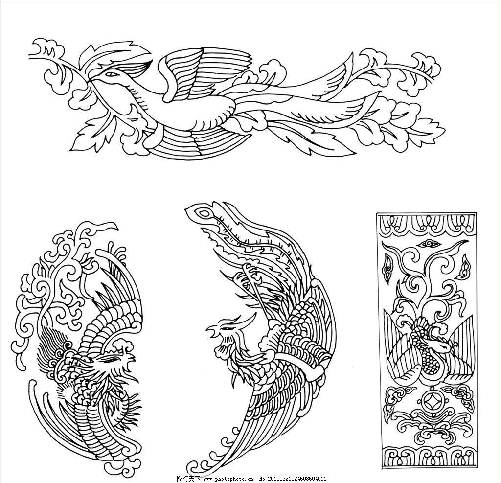 凤凰 传统 古典 龙 花纹 中国风 矢量素材 传统文化 文化艺术