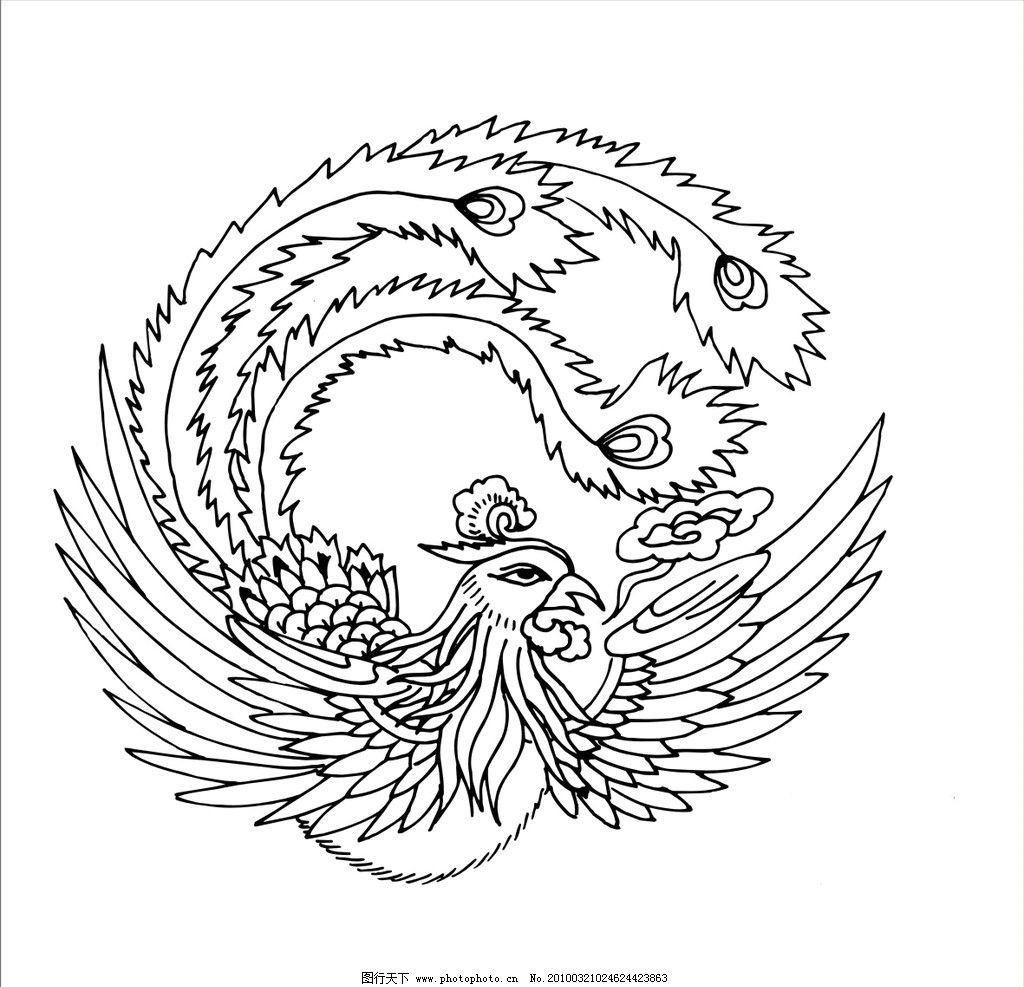 凤凰 传统 古典 龙 凤 花纹 中国风 矢量素材 传统文化 文化艺术 鸟类