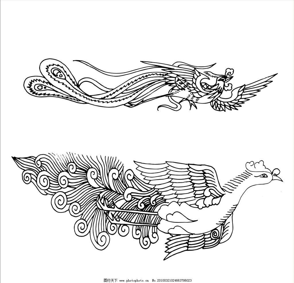中国风古典花边边框 简笔画