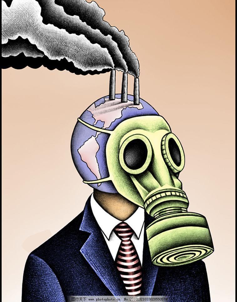 创意人物模板下载 创意人物 创意 人物 烟 口罩 西装 人 地球 眼睛