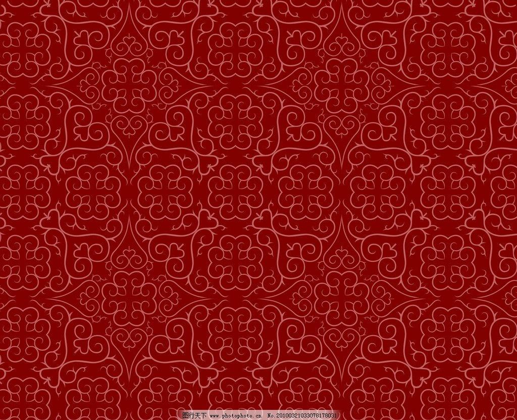 花纹 底纹 暗纹 红色底纹 古典花纹 传统花纹 背景花纹 源文件