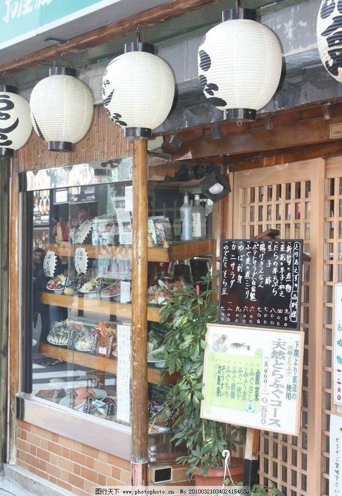 日本新宿街头小店 日本 新宿 街景 商店 灯笼 国外旅游 旅游摄影 摄影