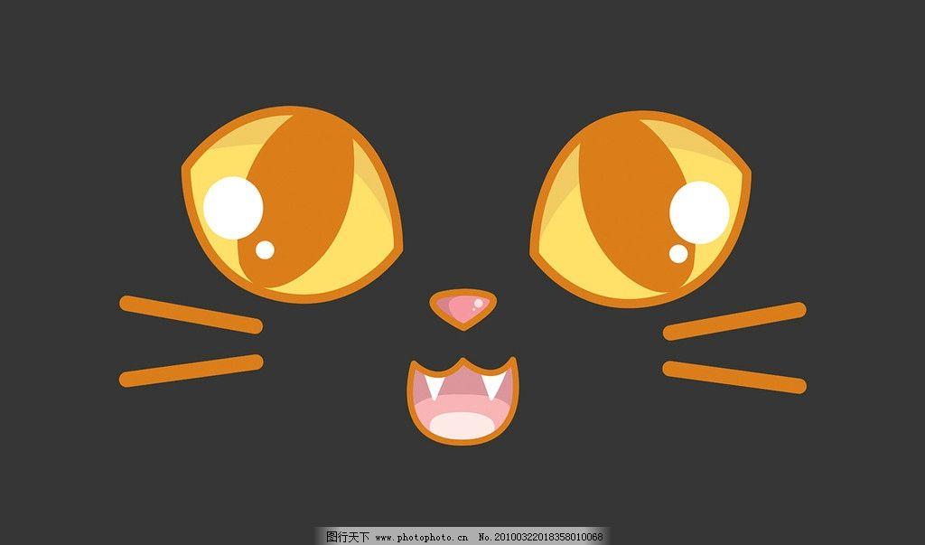 黑猫脸 可爱 黑底 动漫人物 动漫动画 设计 72dpi jpg