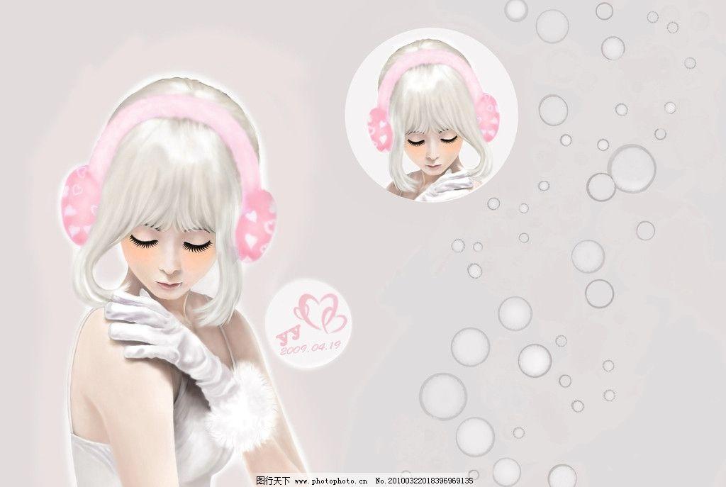 粉色 女孩 泡泡 可爱 梦幻 插画 动漫人物 动漫动画 设计 300dpi jpg