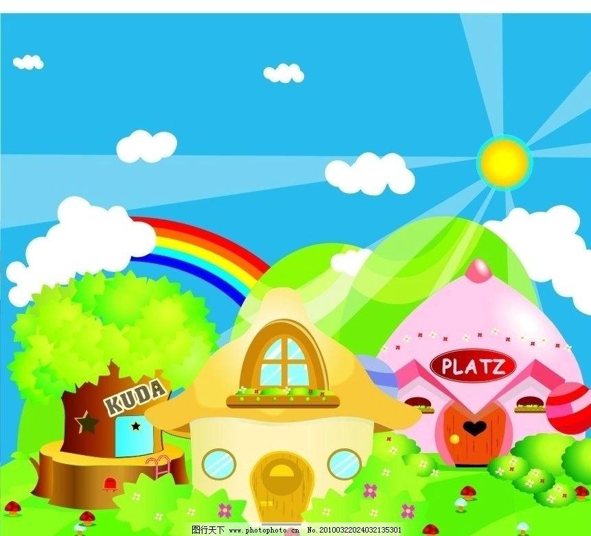 路 太阳 彩虹 房子 卡通人物 云 蜻蜓 卡通动物 矢量图 cdr 幼儿园