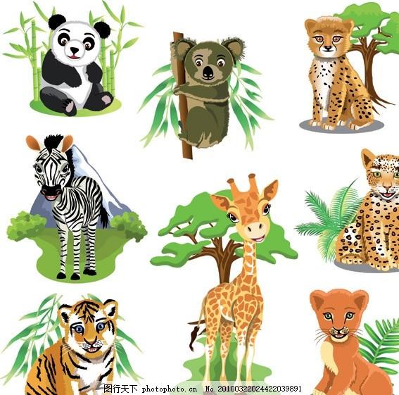 多款动物矢量素材 大熊猫 竹子 树熊 豹子 树木 斑马 老虎仔