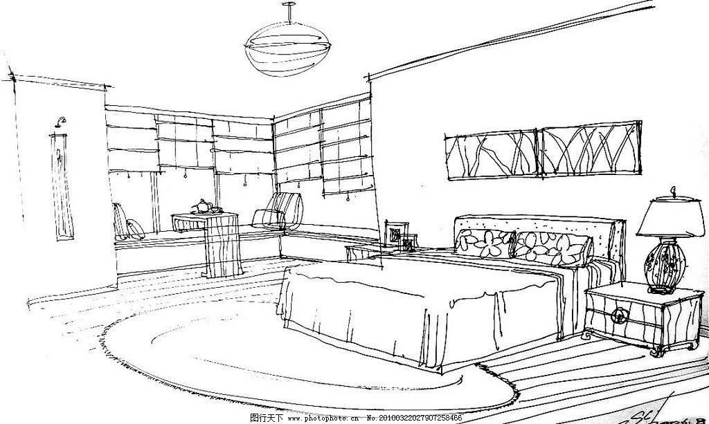 主卧室设计 主卧 手绘 室内设计 环境设计 设计 72dpi jpg